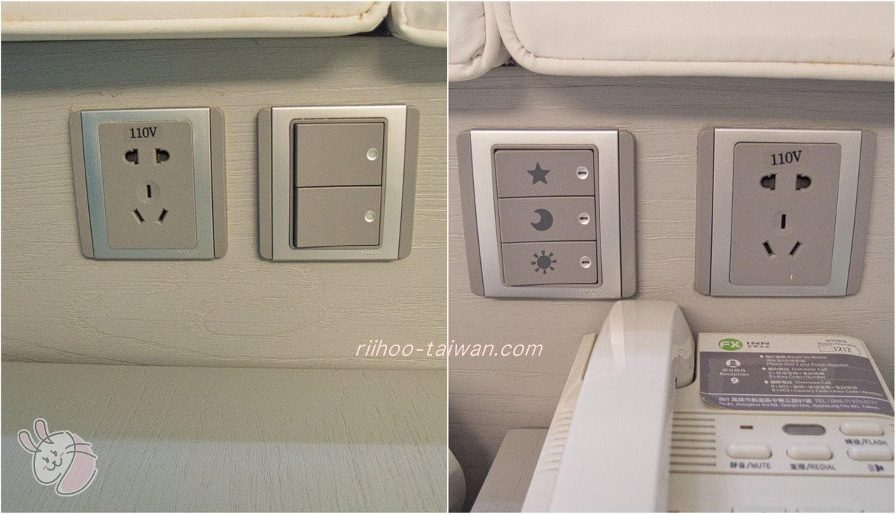 高雄FXイン富驛商旅 ベッドの両サイドに、電源・スイッチ・読書灯がある