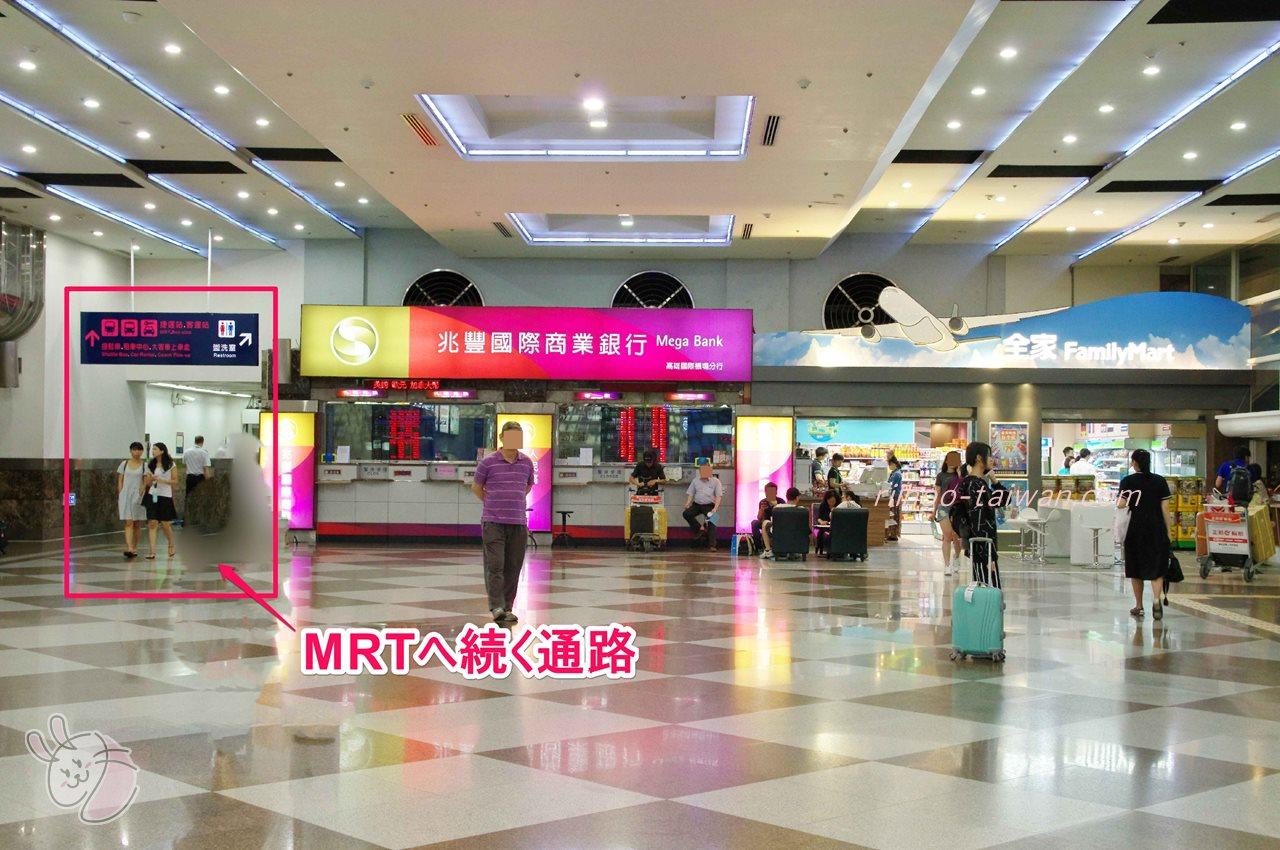 高雄空港 MRTに続く出入り口通路
