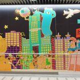 高雄空港 壁の絵 85Fビル