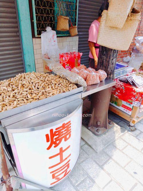 菁寮老街 道端で売ってたピーナッツ