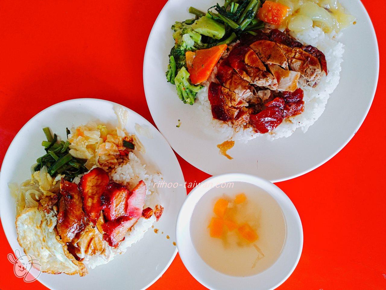 廣香燒臘便當店  注文した料理