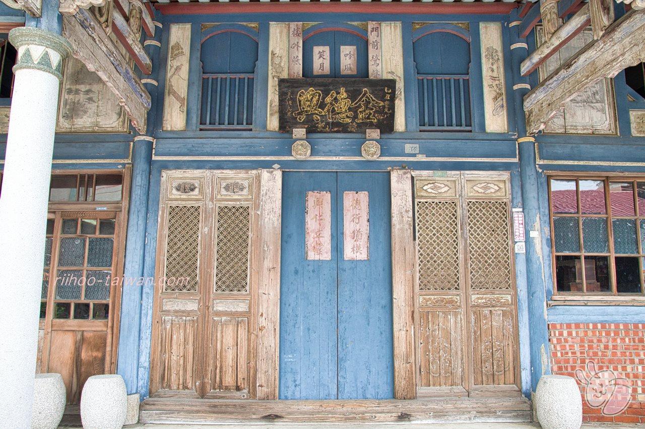 菁寮老街 金德興藥鋪 (阮家古厝)  左右で扉の飾り彫りのデザインが違う