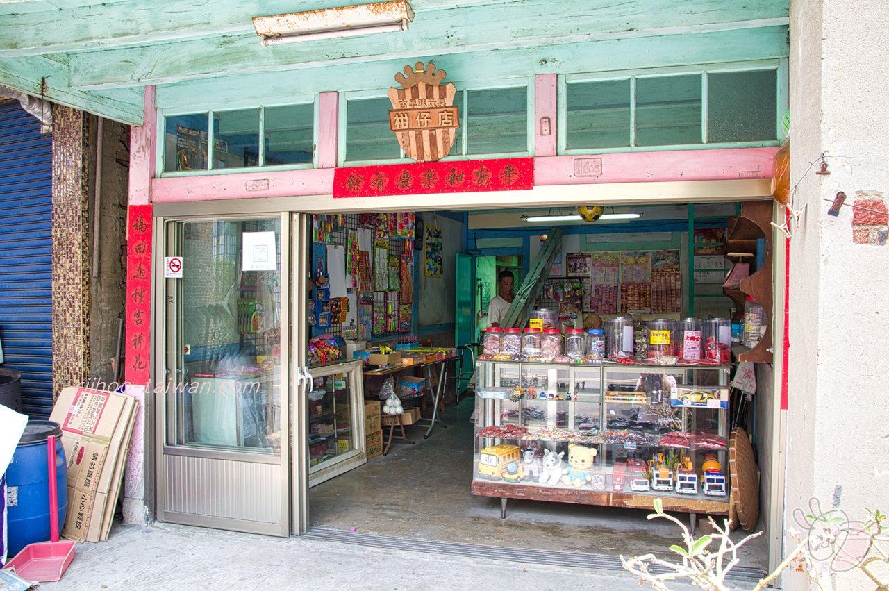 菁寮老街 小時候柑仔店