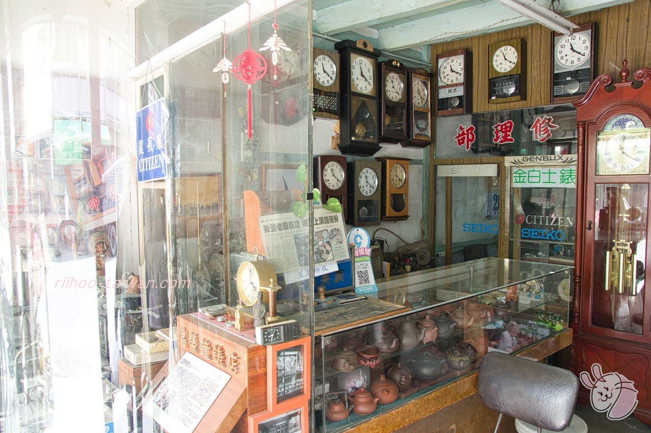 菁寮老街 瑞榮鐘錶店 左側