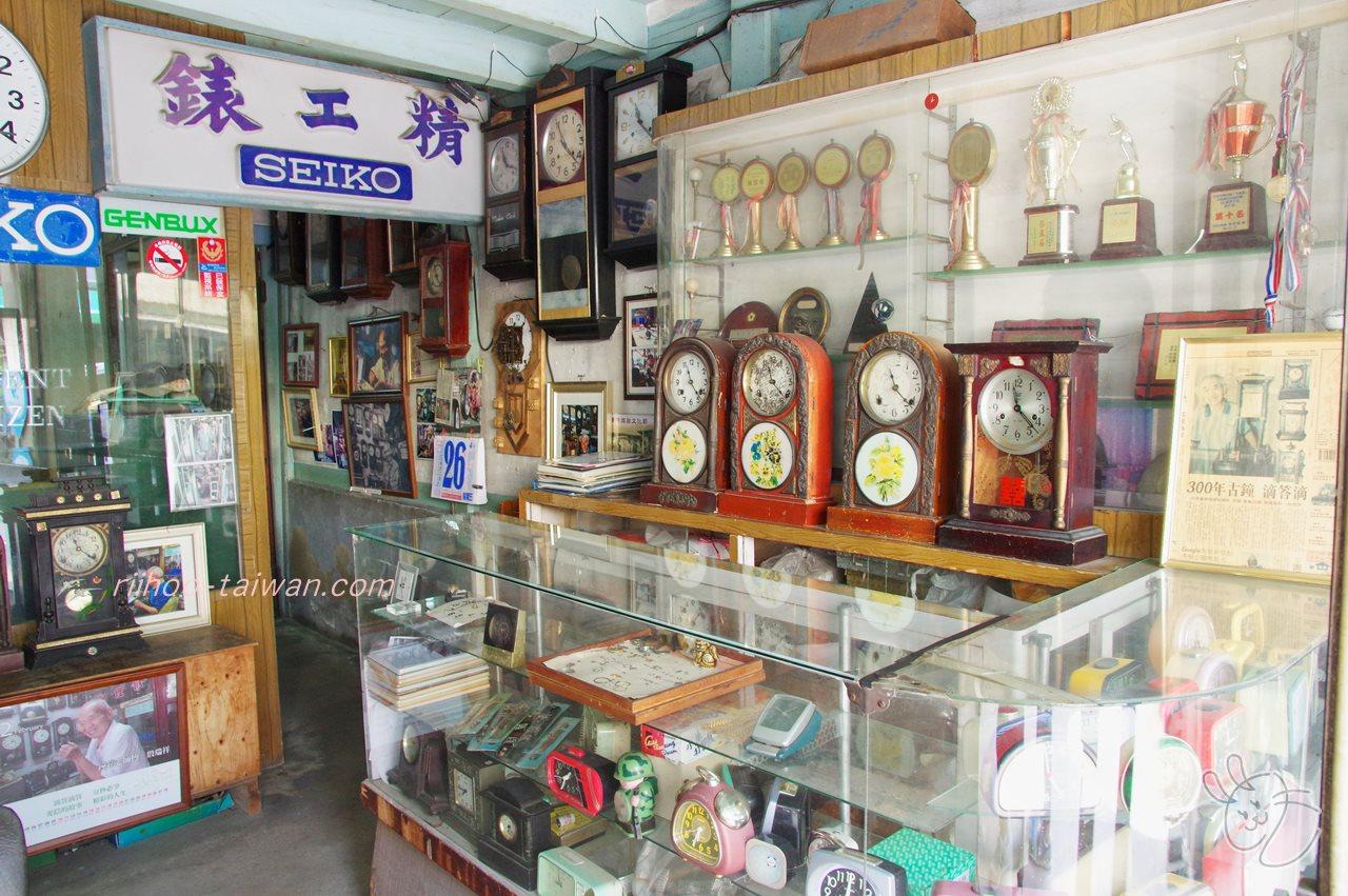 菁寮老街 瑞榮鐘錶店 右側