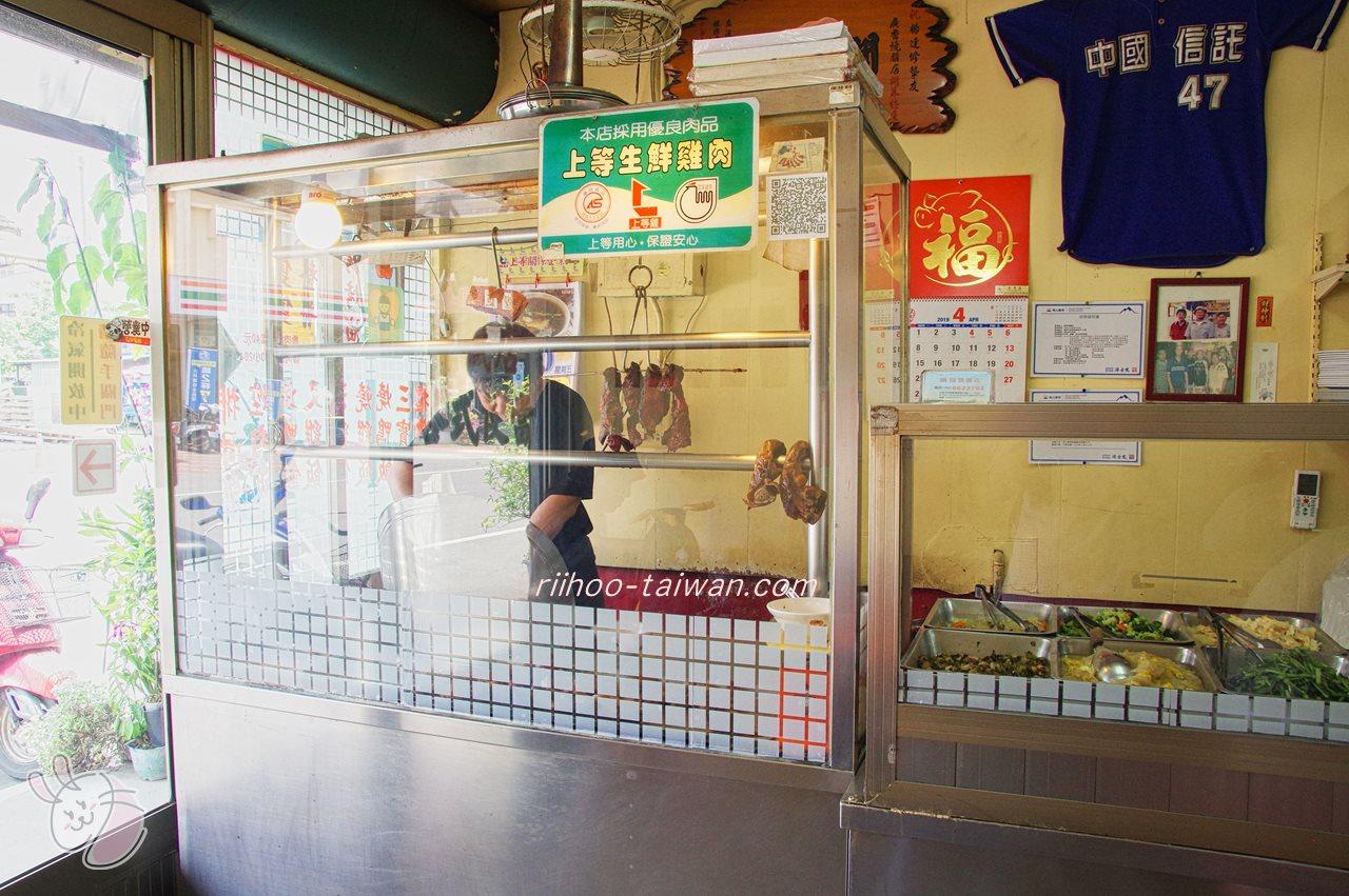 廣香燒臘便當店  店内1