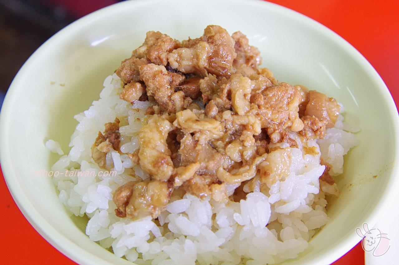 廣香燒臘便當店 魯肉飯