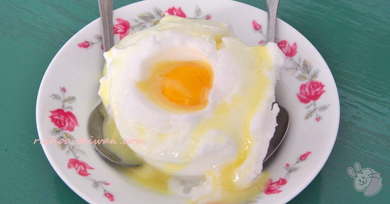 和興氷菓部 雞蛋牛奶冰
