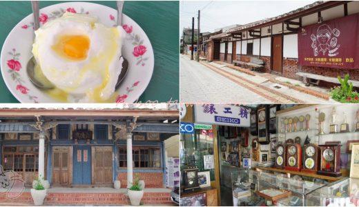 【菁寮老街/まとめ】街も人も最高で心癒される場所 No.10