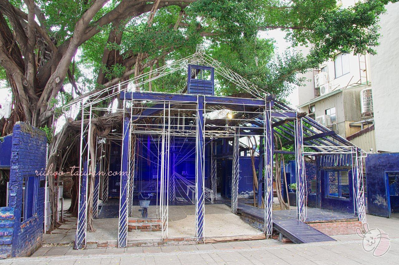 藍晒圖文創園區・BCP 3D藍晒圖