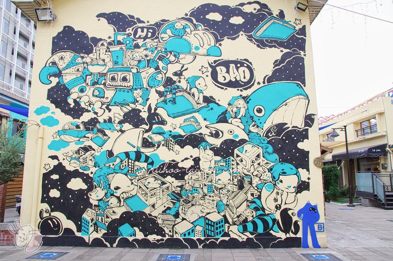 藍晒圖文創園區・BCP 壁に描かれた絵「ウォールアート」