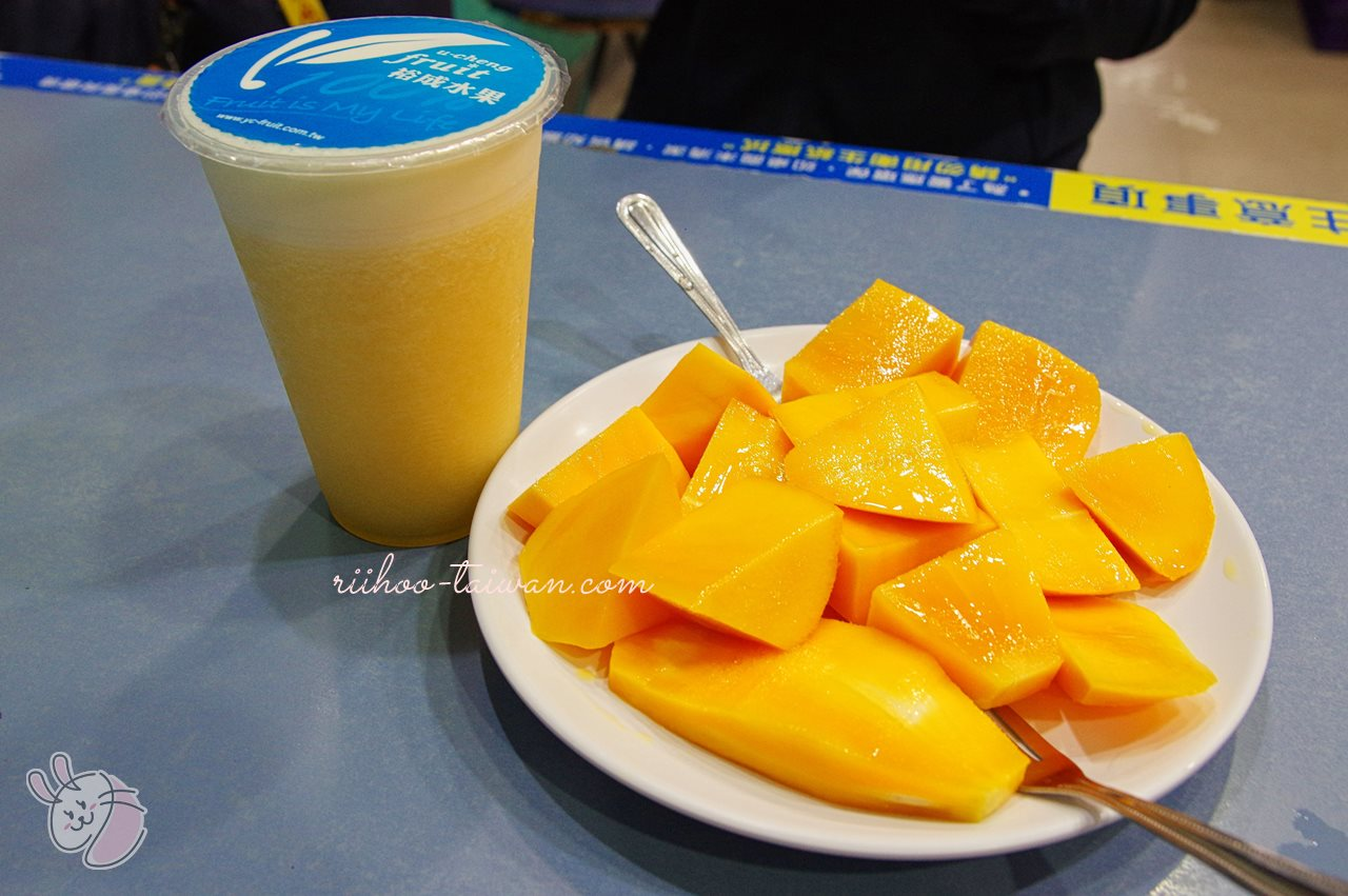裕成水果店  芒果切盤 鳳梨原汁